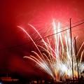 Photos: 祭りの日/小樽寸景/red smoke