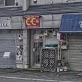 Photos: 通りの向こう/「休日のルフラン」
