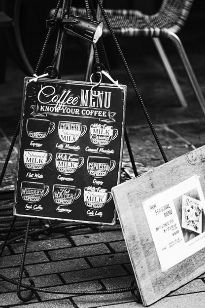 琴似界隈/カフェ