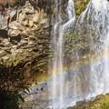 Photos: アシリベツの滝/雰虹