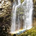 Photos: アシリベツの滝/霧虹