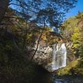 アシリベツの滝/虹桟