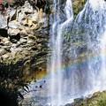 Rainbow Falls in Sapporo