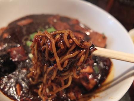 担担麺 龍馬軒 麻婆麺(限定10食) 麺アップ