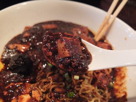 担担麺 龍馬軒 麻婆麺(限定10食) 餡アップ