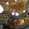 Photos: モスクの天井
