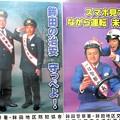 Photos: カミナリ