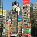 Photos: 銀座東