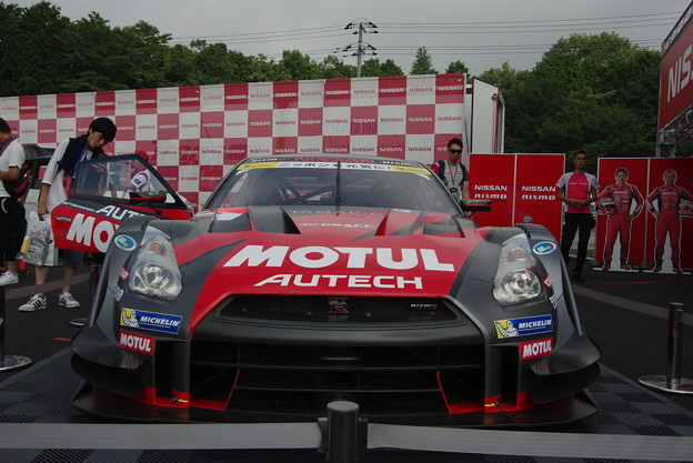 MOTUL NISSAN GT-R