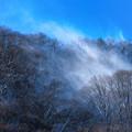 Photos: 雪煙