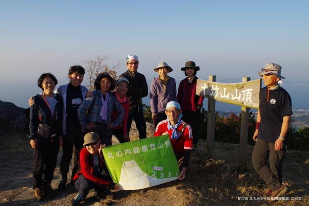 北九州から糸島四座縦走 眺めの良いトンボ山でした #糸島 #山へ行こうよ