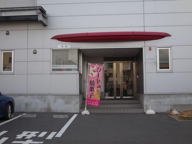写真: DSCN0087