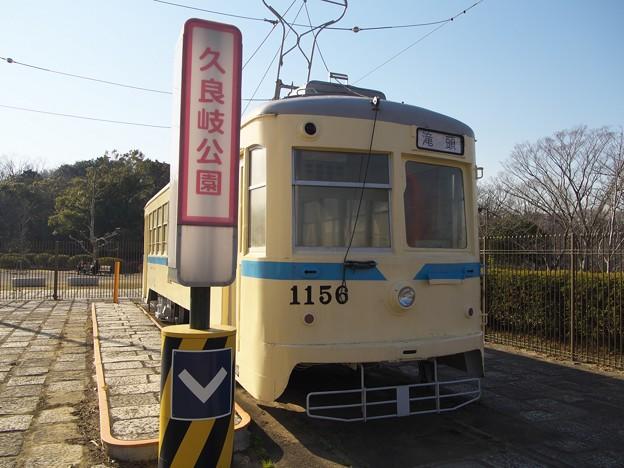 P1215815