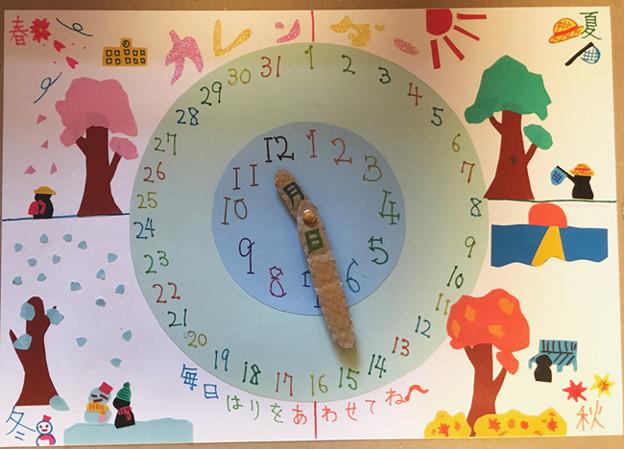 カレンダー時計