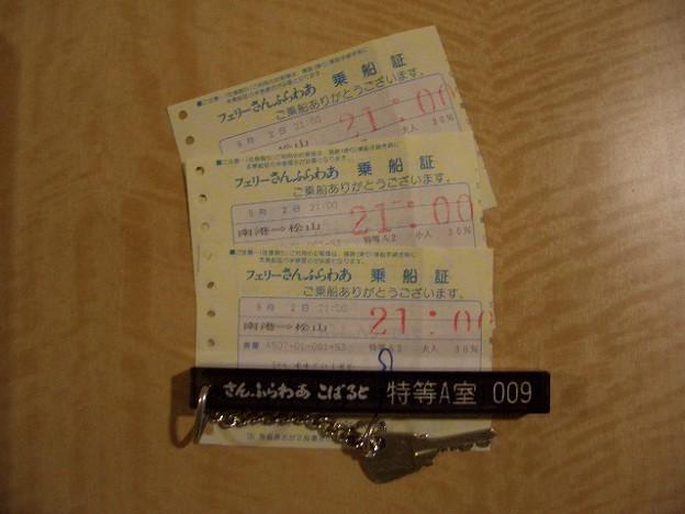 こばると特等009-6