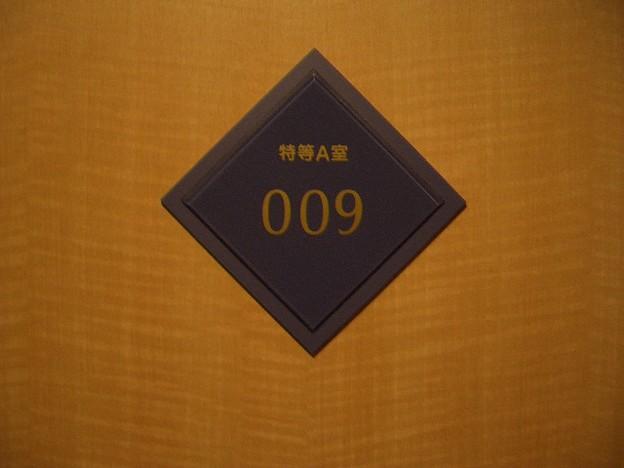こばると特等009-7