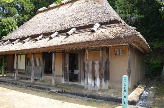 旧本田家住宅です。