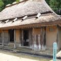 Photos: 旧本田家住宅です。