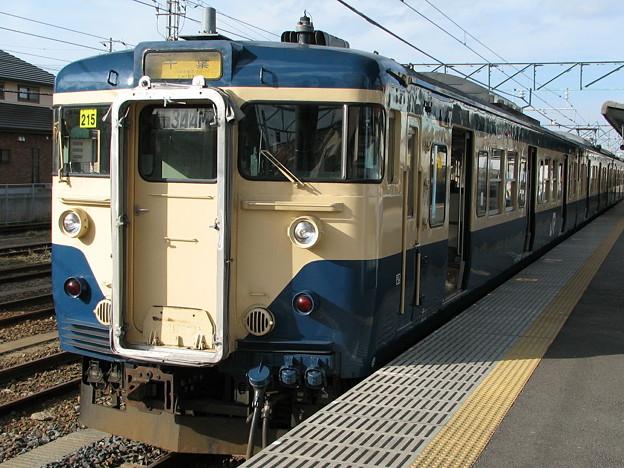 113系1000番台電車