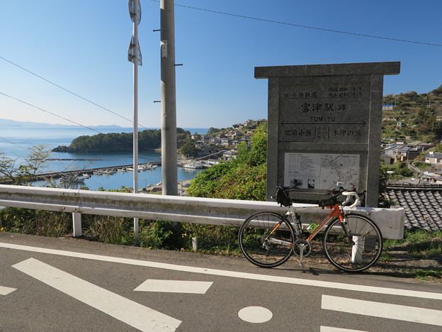 02長崎県道201号線(小浜鉄道跡)富津駅跡