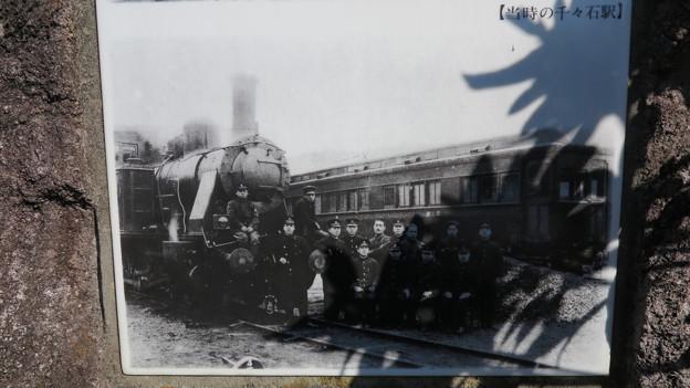 14千々石駅跡にあった往時の写真2
