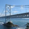Photos: 大鳴門橋 遠景2