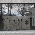 Photos: 安寿と厨子王