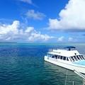 Photos: ココス島を臨む