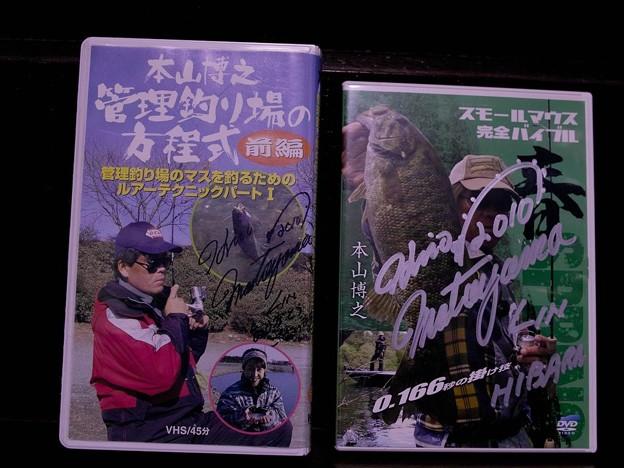 本山博之さんのサイン入りビデオとDVD