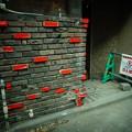 煉瓦の赤い印