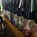 Photos: 居酒屋にて