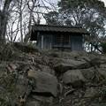 Photos: 石山