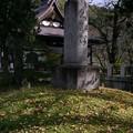 Photos: 福満虚空蔵尊圓蔵寺