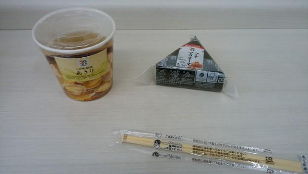 Photos: 罪なやつさ Ah ASARI
