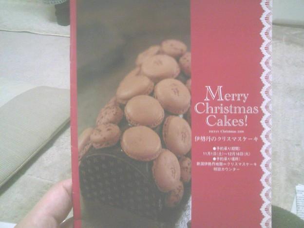 写真: 新潟伊勢丹の2008年クリスマスケーキカタログ