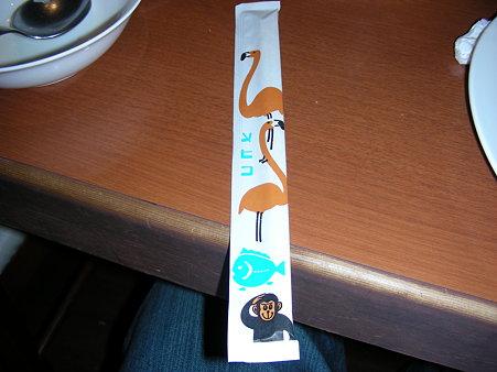 メヒコの箸袋
