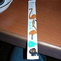 写真: メヒコの箸袋