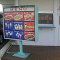 写真: フレンド喜多町店のドライブスルー入口
