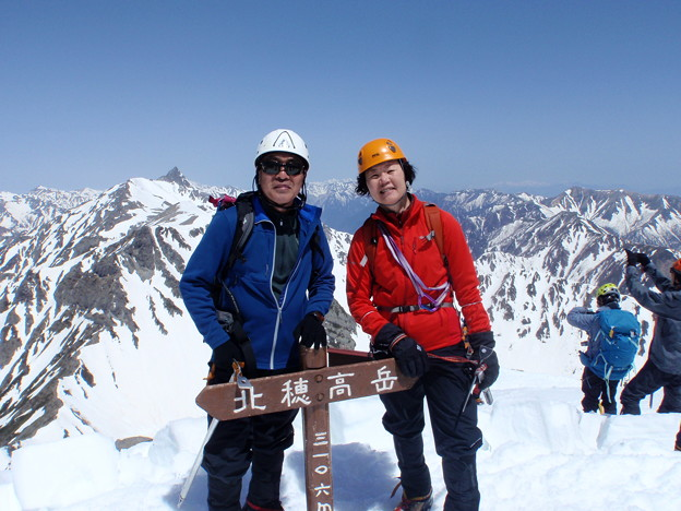 山頂の杉本夫妻