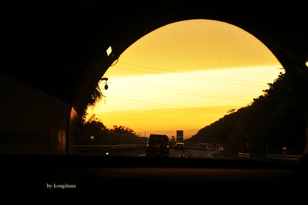Photos: 夕焼けトンネル