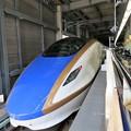 Photos: 金沢から白鷹に乗ってみた編