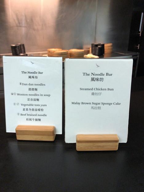 2019/09/10 香港国際空港キャセイラウンジにて