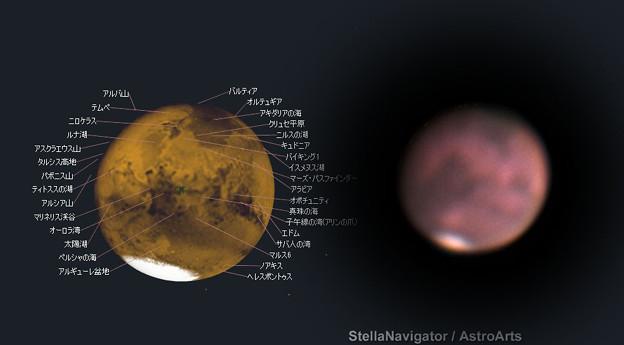 2018-08-24-1502_3UTの火星