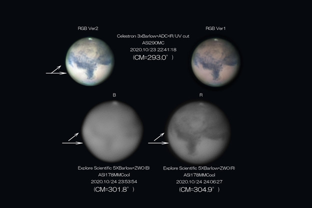 Photos: 火星の雲