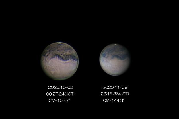 2020-11-08-1318_6(UT)の火星