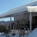 Photos: 2月14日「雪のバレンタインデー」