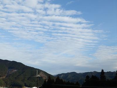 1月5日「空と雲」