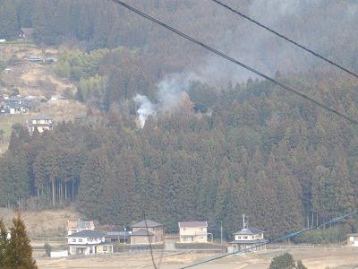 Photos: 2月23日「煙」