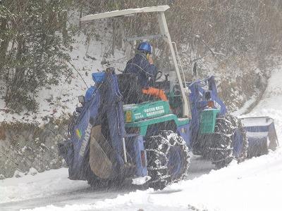 1月7日「除雪」