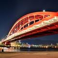 写真: 未来への懸け橋